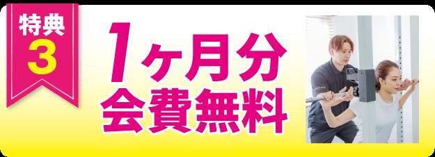 特典3 john masters organic ラベンダー&ローズマリーシャンプー プレゼント