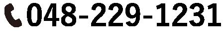 048-229-1231